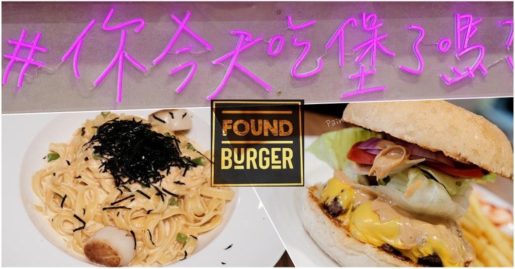 found-burger