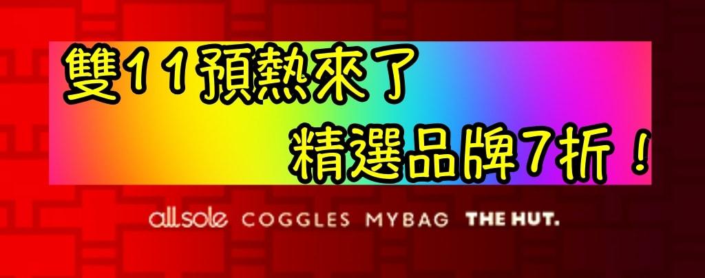 Thumbnail of post image 167